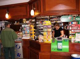 bar PMU